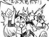 Run, Daihatsu Tanto!