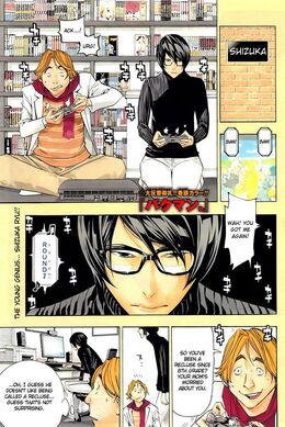 Chapter 71 Colour Page