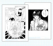 Manga Illustrations DVD 1