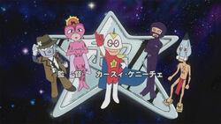 Personajes de La Leyenda del Super Héroe