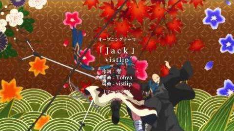Bakumatsu Rock Opening OP