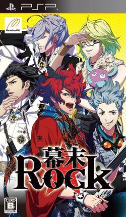 09-bakumatsu-rock-2