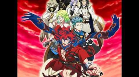 Bakumatsu Rock - Ending Full