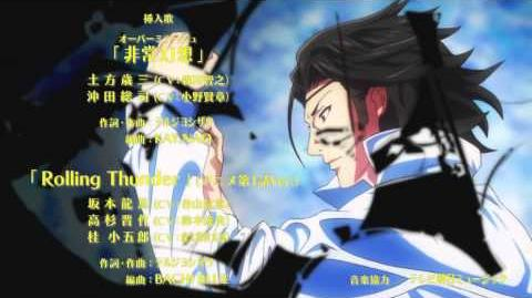 Bakumatsu Rock ED