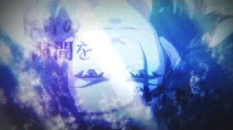 Gunjou wo sasu hikari Short Ver.