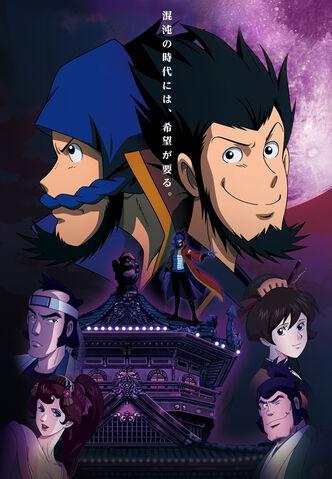 File:Bakumatsu-gijinden-roman.jpg