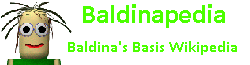 Baldinapedia-wordmark