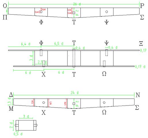 File:Cheiroballistra Little Ladder.png