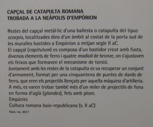 Emporion ballista - 01