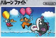 BalloonFightFCM