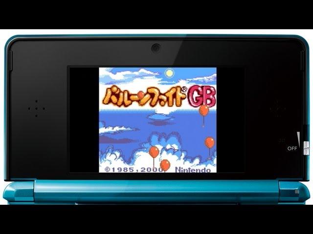 Balloon Fight GB/3DS | Balloon Fight Wiki | FANDOM powered