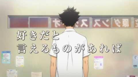 TVアニメ「ボールルームへようこそ」 第1弾PV