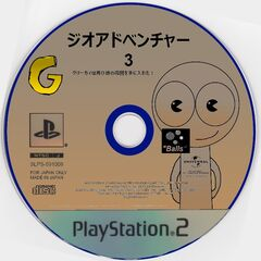 PlayStation 2 Japanese disc