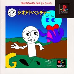 PlayStation The Best for Family cover