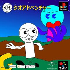 PlayStation PSone Books cover