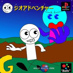 PS1 Japanese Cover