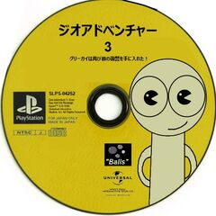 PlayStation Japanese disc