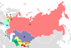 800px-USSR Republics Numbered Alphabetically