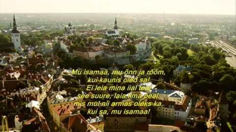 National Anthem of Estonia (Eesti Hümn)
