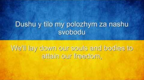 Ukraine National Anthem English lyrics-0