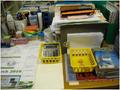 Deskcalendar