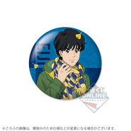 Banana Fish Can badge Eiji 1