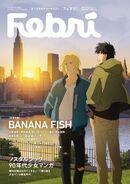 Febri Vol.51 November Magazine 2018 Issue featuring BANANA FISH