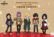 BANANA FISH Cafe and Bar - winter in NY