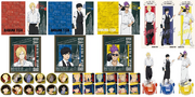 Banana Fish merchandise 1