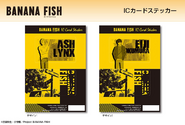 Banana Fish IC card stickers
