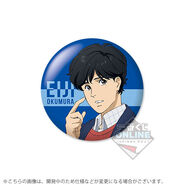 Banana Fish Can badge Eiji 2