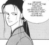 Yut-Lung tells Golzine we have a project code named Banana Fish