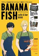 Banana Fish cafe and bar book
