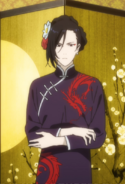 Yut-Lung dressed in his dragon uniform