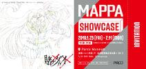 MAPPA showcase Kakegurui ticket