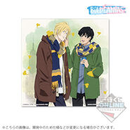 Banana Fish Bold Canvas