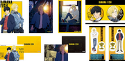 Banana Fish merchandise 2