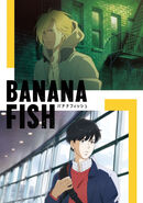 Ash and Eiji on the cover of BANANA FISH