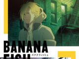 BANANA FISH (Anime)