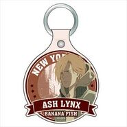 Leather keychain Ash