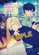 Clear file Ash and Eiji