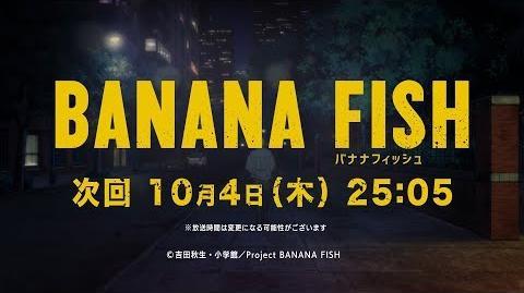 TVアニメ「BANANA FISH」 07~ 12 ダイジェスト