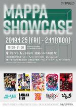 MAPPA showcase flyer Ikebukuro