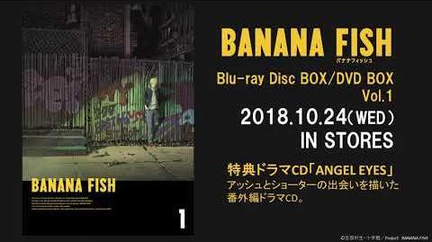 TVアニメ「BANANA FISH」Blu-ray BOX/DVD BOX vol.1 特典ドラマCD「ANGEL EYES」試聴動画 │ 2018.10.24(WED) IN STORES