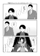 Yut-Lung comic by aaast