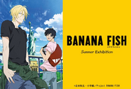 Banana Fish summer exhibition