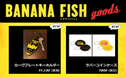Banana Fish goods
