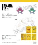MAPPA showcase BF merch