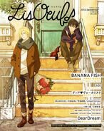 BANANA FISH LisOuef Vol. 10 Magazine Special Feature