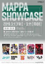 MAPPA showcase flyer Fukuoka